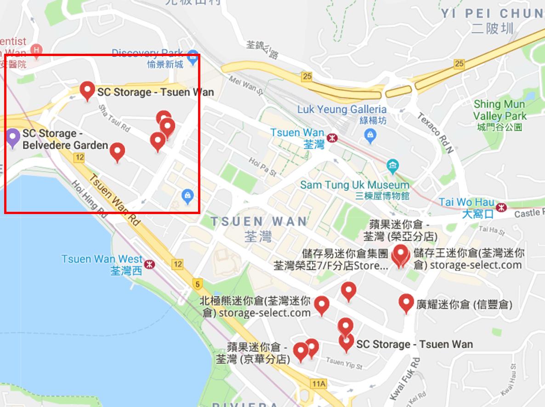 近荃灣廣場一帶的荃灣迷你倉